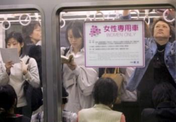 No Japão o nome de casada vem por lei