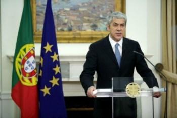 Portugal pediu ajuda externa.. e agora?