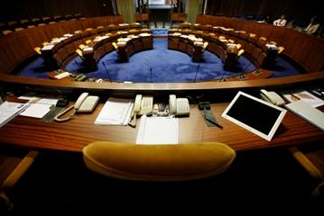 O presidente da Assembleia Regional pediu um parecer jurídico