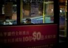 Macau na China, 10 anos depois