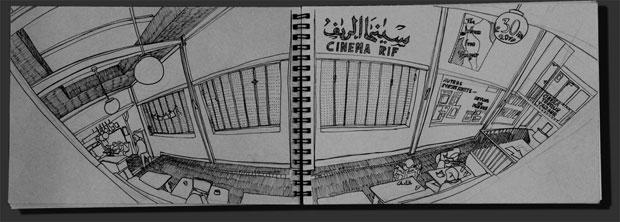 Cinemateca de Tânger