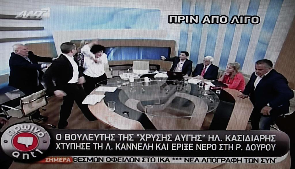 Grécia, a democracia à estalada