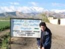 2004, Afeganistão: durante a volta ao mundo sem aviões, a que está descrita no livro Planisfério Pessoal, tive que atravessar o Afeganistão. Propus esta foto para a capa do livro, claro que a proposta não foi aceite!