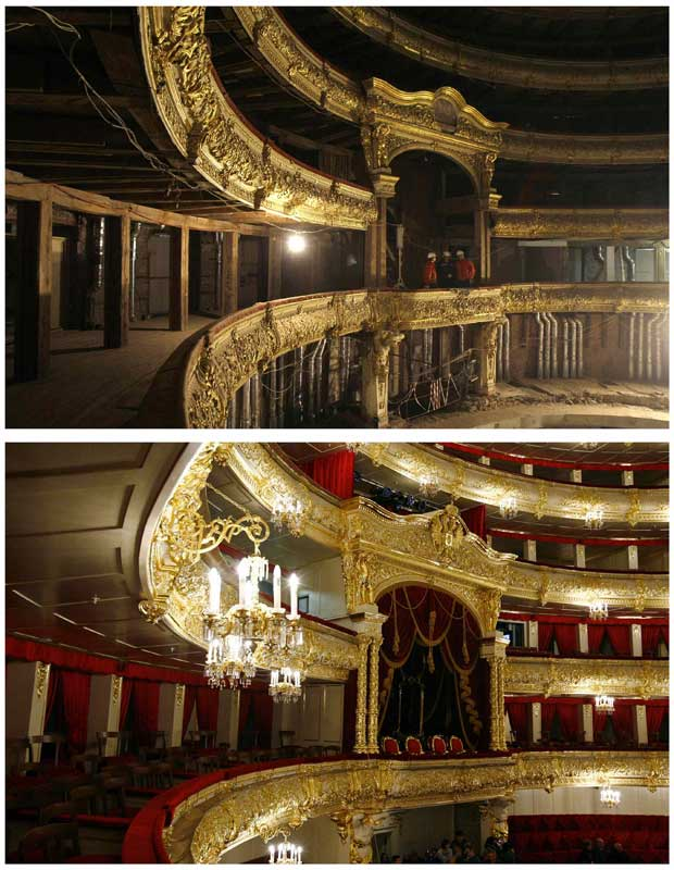 Fotos combinadas: a sala em Novembro de 2008 e a 24 de Outubro de 2011.