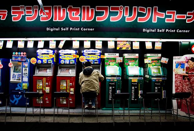 Em Tóquio tudo se pode adquirir numa máquina. Sistemas self-service a funcionar 24h por dia.