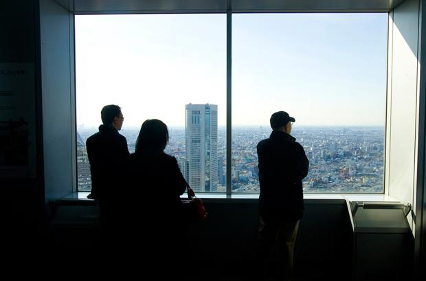 Vista de Tóquio a partir de uma torre governamental no centro da cidade.