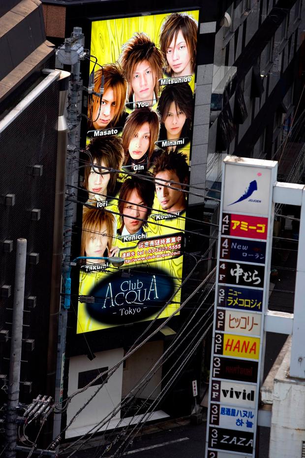 Zona de bares e prostituição no bairro de Shinjuku.