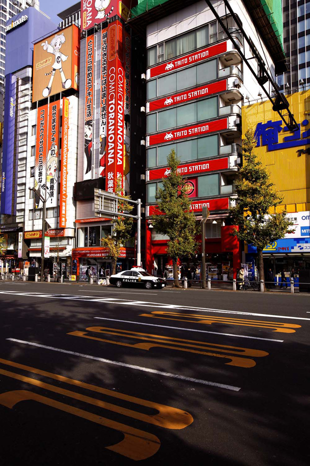 Rua do bairro de Akihabara mais conhecido por Manga Town, paraíso da animação