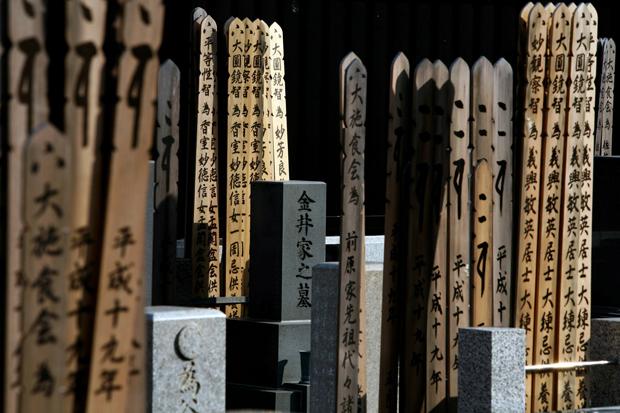 Cemitério em Tóquio.