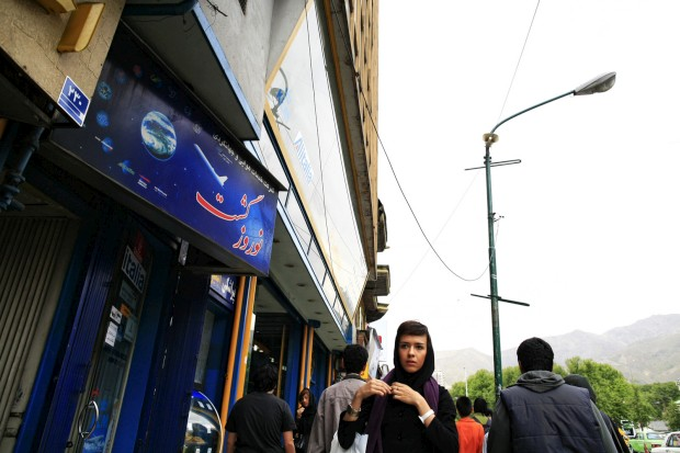 A beleza das mulheres persas, uma constante pelas ruas de Teerão.