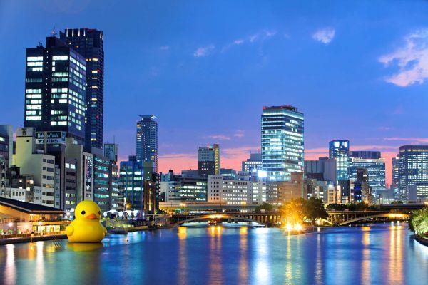 No Japão, em Osaka
