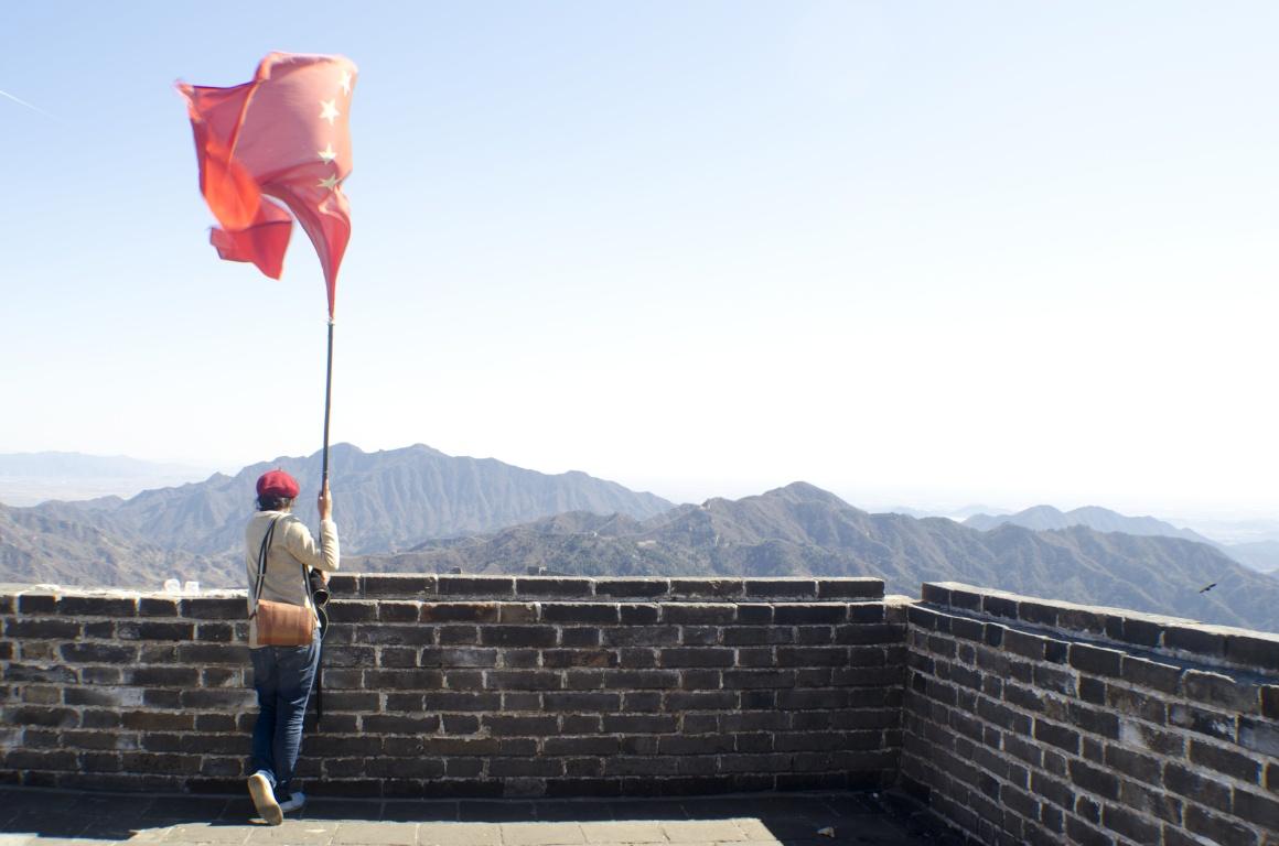 China. Muralha da China