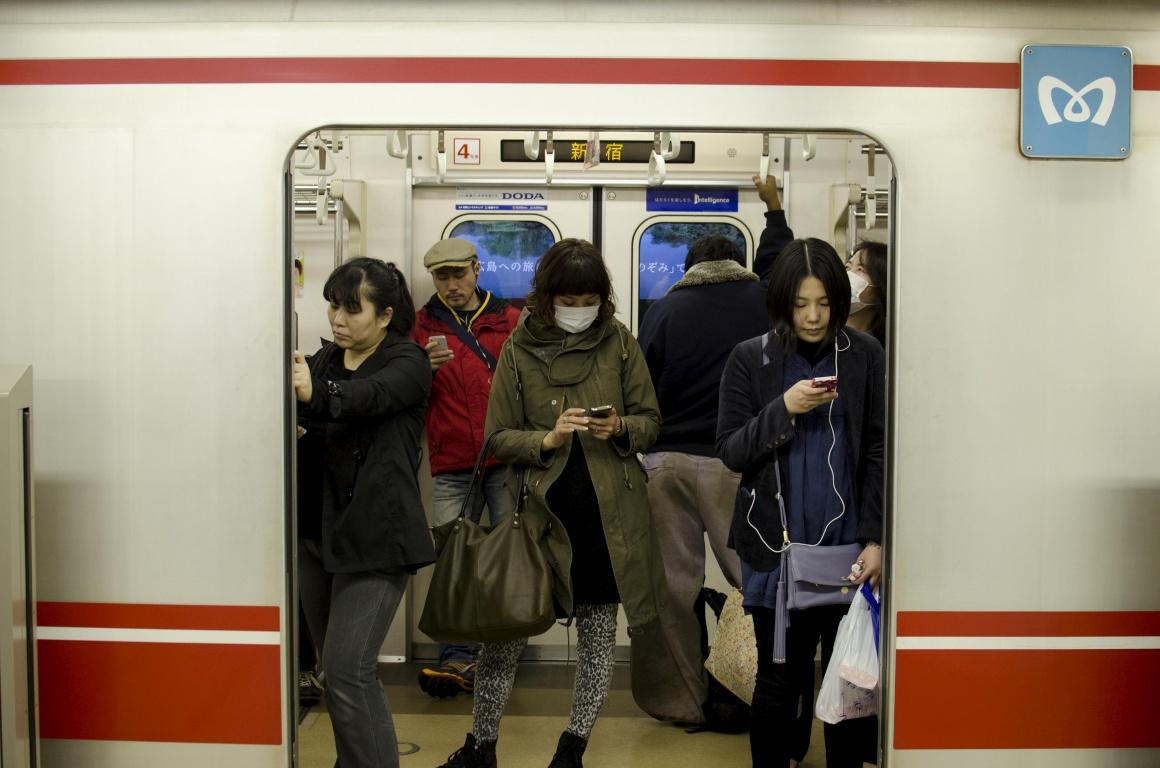 Japão. Tóquio