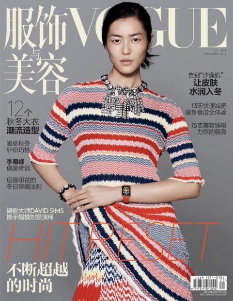 Apple Watch faz estreia no mundo da moda na capa da Vogue chinesa