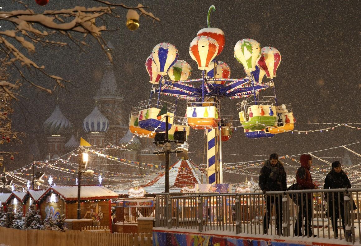 Rússia, Moscovo