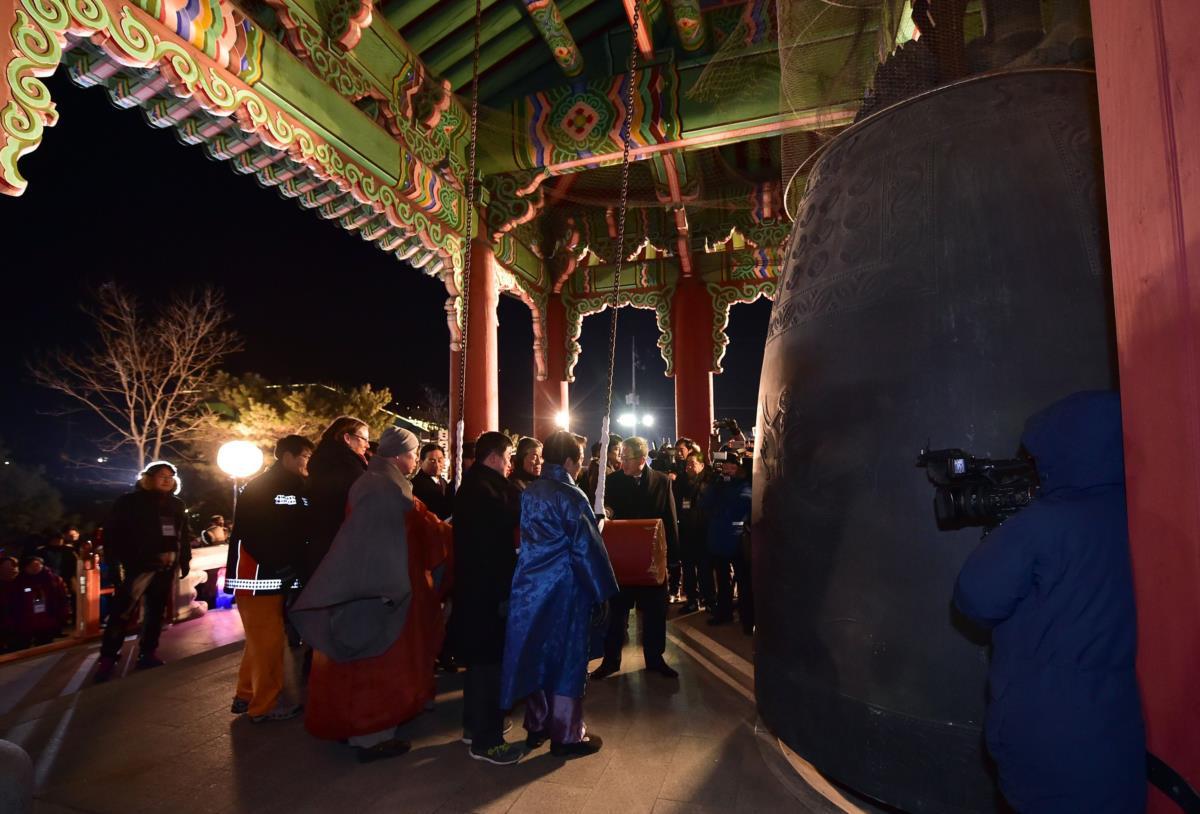 Contagem para o novo ano na Coreia do Sul