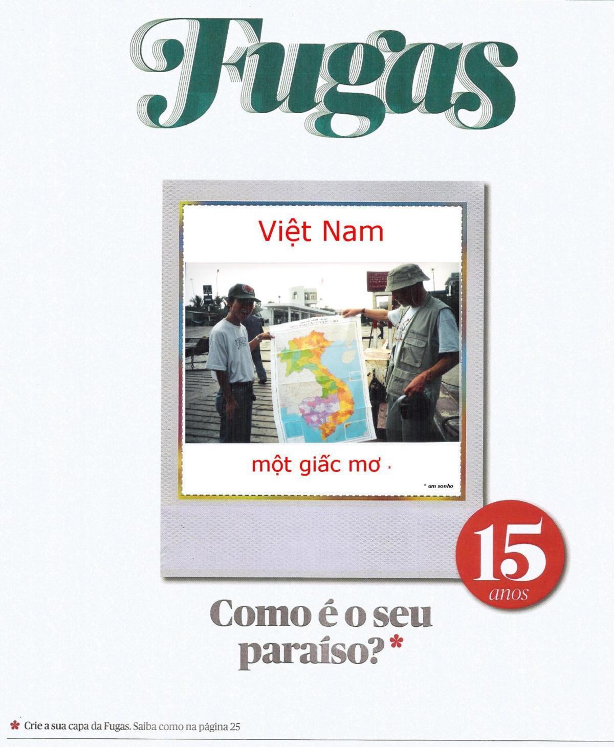 Rogério Souza, Bodadela
