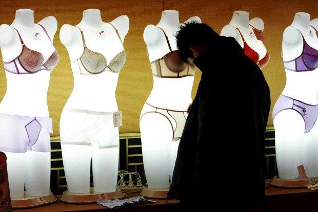 Uma breve história da roupa interior para ver no Victoria&Albert Museum