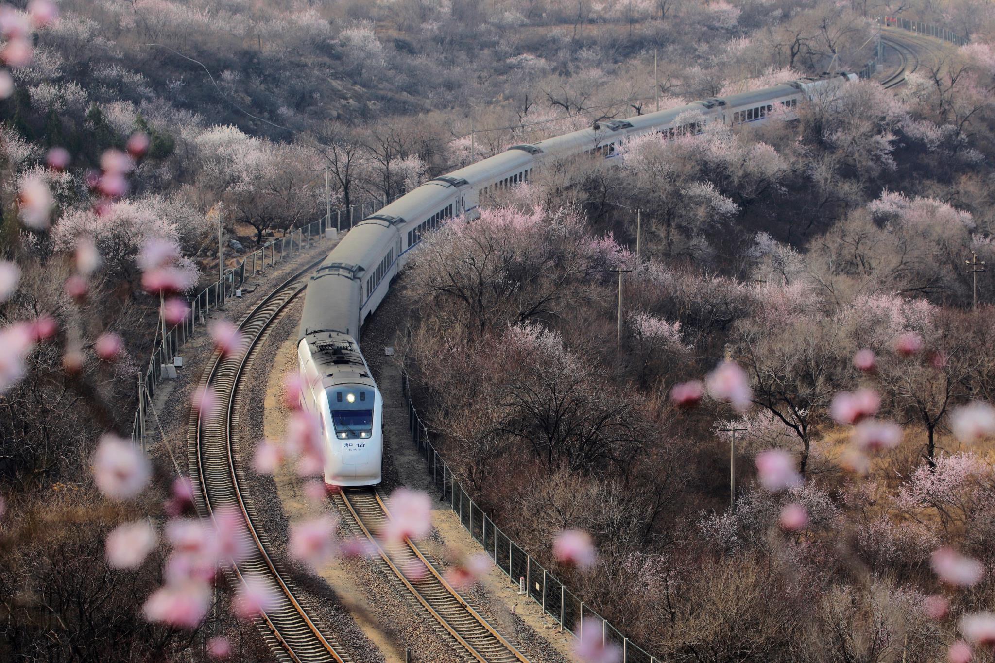 Pequim, China