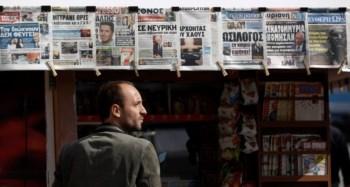 Os jornalistas deste novo projecto vêm do jornal Elefterotypia, que fechou em Dezembro de 2011