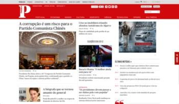 Detalhe da nova homepage do PÚBLICO Online