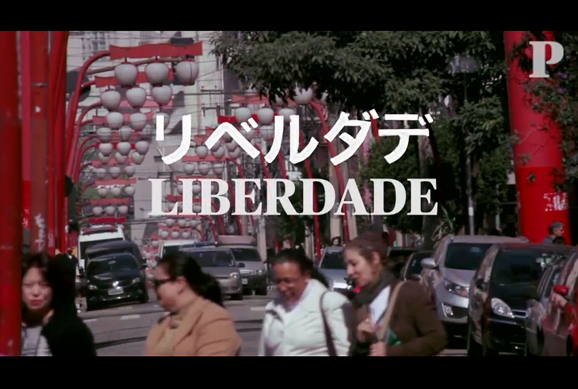 O Grande Japão do Brasil é na Liberdade