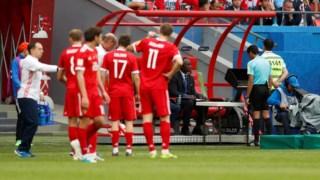 O recurso ao videoárbitro no México-Rússia, do grupo de Portugal