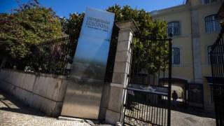 Licenciatura na Lusófona vai ser analisada pela IGEC