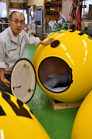 A Arca de Noé amarela já tem uma lista considerável de encomendasOh Hyun/Reuters