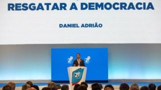 Daniel Adrião no XXI Congresso do PS, em 2016