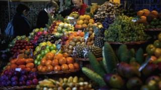 Mercado dos Agricultores