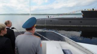 ,Submarino
