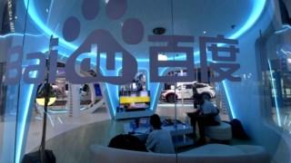A Baidu é uma das estrelas tecnológicas da China