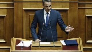 ,Parlamento Helênico