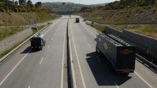 ,Rodovia de acesso controlado