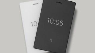 Em Portugal, o telemóvel, que tem de ser encomendado, funcionará com as operadoras MEO e Vodafone