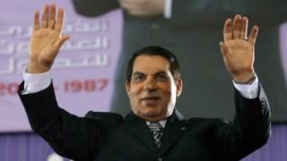 O antigo ditador morreu poucos dias depois de os tunisinos terem ido às urnas para a primeira volta das presidenciais