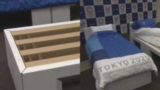 Armação de cama