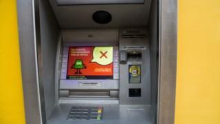 Consumidores estão mais atentos a falhas dos serviços financeiros
