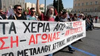 Projecto de reforma laboral do Governo é extremamente impopular entre os trabalhadores gregos