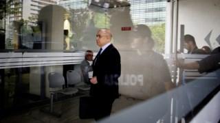 Duarte Lima está a cumprir pena de prisão no âmbito do julgamento do caso Homeland (processo extraído do dossier BPN).