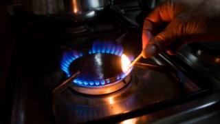 Empresa afirma que Portugal é obrigado a importar a maior parte do gás que usa