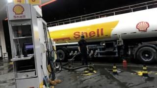 A Shell está entre as 25 companhias responsáveis por 50% dos novos investimentos previstos