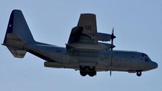 Um avião Hércules C130 da Força Aérea do Chile