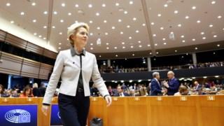 ,União Européia