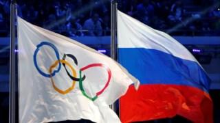 A Rússia está proibida de levar uma comitiva de atletas às Olimpíadas