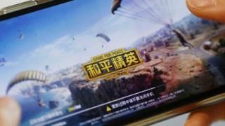 ,Tencent