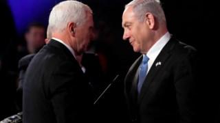 O vice-presidente dos EUA, Mike Pence, com o primeiro-ministro israelita, Benjamin Netanyahu