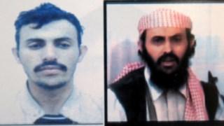 ,Al-Qaeda na Península Arábica
