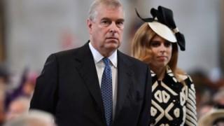 ,Família real britânica